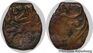 S6297 Byzantine 1/2 Half Follis A identifI ->Faire Offre