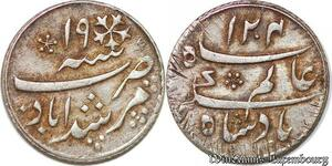 S6556 India-British Bengal Presidency 1/4 Rupee 1204/19 Silver Unc !