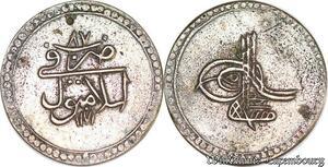 S6640 Turkey Turquie Türkei Piastre Mustafa III 1171 /87 Istambul Silver