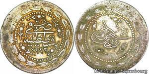 S6652 Turkey Turquie Türkei 6 Kurush Mahmud II 1223/30 Constantinople Silver
