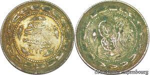 S6654 Turkey Turquie Türkei 6 Kurush Mahmud II 1223/32 Constantinople Silver